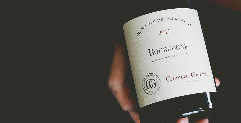 Grand vin de Bourgogne 2015